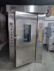 Bakery Oven 42 Tray Capacity.