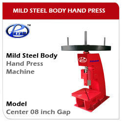 Hand Press Mild Steel Body Model Center 8 inch gap