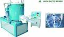 PVC Non Toxic Medical Tube Plant