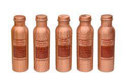 Hammered Copper Water Bottle (Different Design)