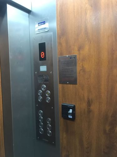 Lift Access Control System