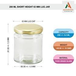 200 Gm Short Height Glass Jar