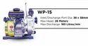 Wp 15 Water Pump