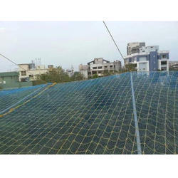 Knotted Safety Net