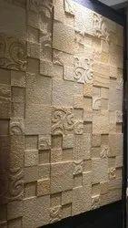 Teakwood Sandstone CNC Design Mosaic Tiles