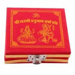 Shree Laxmi Dhan Varsha Yantra for Wealth and Prosperity - Golden