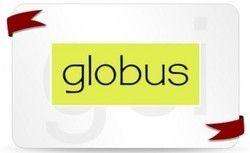 Globus - Gift Card/Gift Voucher