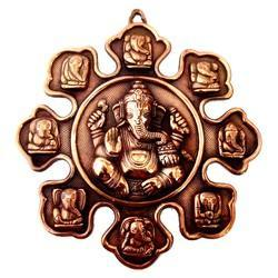 Copper Ganesha Hanging