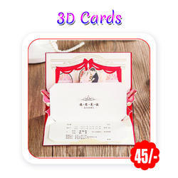 Multi Colors - Wedding Cards (3D - A3 Size/ 300 Gsm)