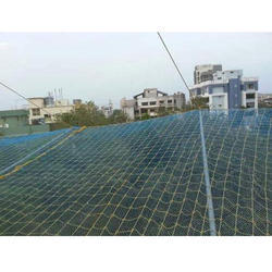 Customized Safety Nets