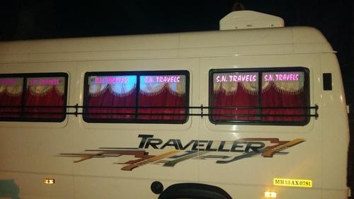 Tempo Traveller On Rent In Pune Luxury Car Rental Service In Pune