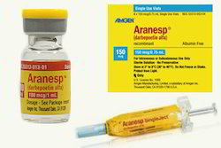 Amgen Oncology Drugs - Enbrel Wholesale Trader from Ernakulam