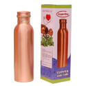 Copper Lacquer Coated Water Bottle