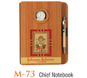 Wooden Chief Diary