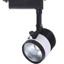 COB Track Lights
