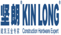 Kinlong Hardware India Private Limited