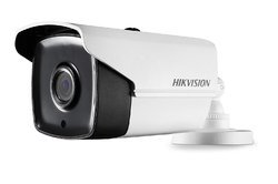 Hikvision Turbo HD Analog Camera DS-2CE16H1T-IT1F
