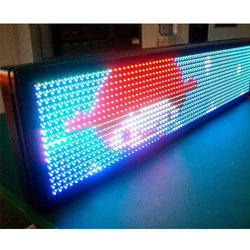 Full Color LED Board