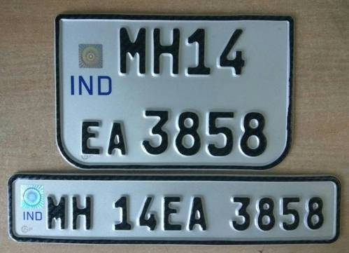 Number Plate Blank Number Plate Manufacturer From Pune