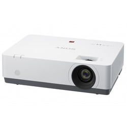 3200 Lumens XGA Short Throw Projector