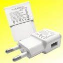 800 mAh USB Adapter