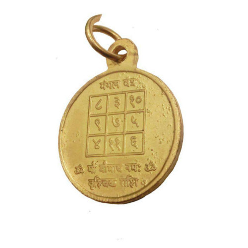 Pendant and locket panchmukhi hanuman pendant manufacturer from noida aloadofball Choice Image