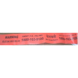 Jio Approved Warning Tapes