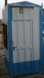 M S Portable Security Cabins