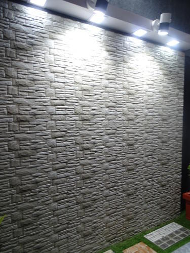 Wooden Wall Tiles Design