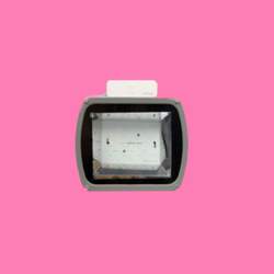 Flood Light With Sensor - SN-FL3057