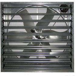 Greenhouse Ventilation Fan