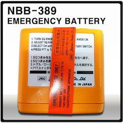 NBB389 Lithium Battery Japan JRC GMDSS