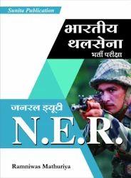 Indian Army N.E.R.