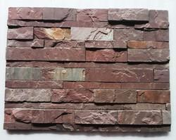 Mandana Red sandstone wall panel / Wall cladding tiles