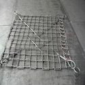 Net Slings