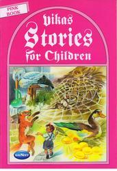 Story For Children Pink Book
