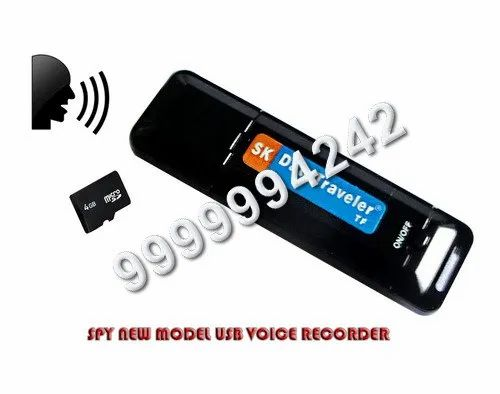 Remotely activate microphone & listen surrounds with MIC bug app