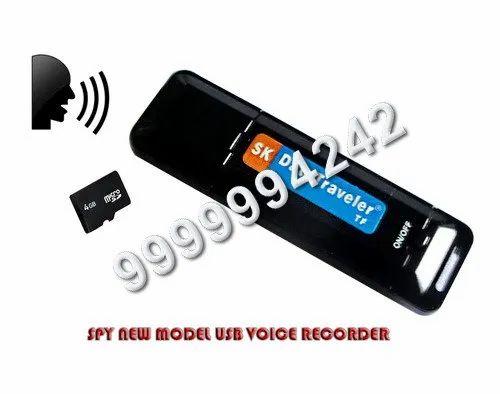 f327d48f6 Audio Device In Delhi India - Spy New Model USB Voice Recorder Manufacturer  from New Delhi