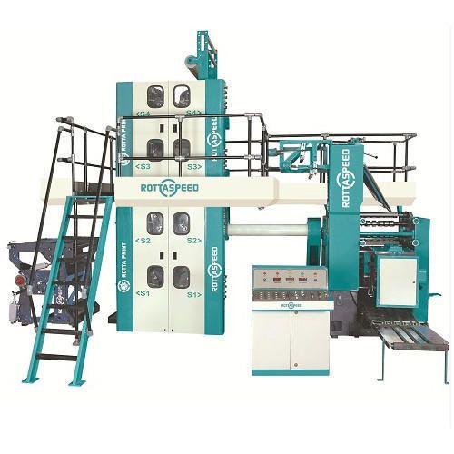 Newspaper Printing Machine Newspaper Printing Machine