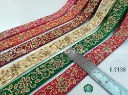 Embroidered Lace E2138