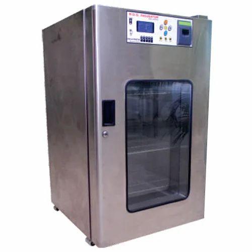 hg incubator 0