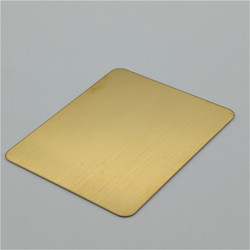 Stainless Steel Gold Hairline Finishing Sheet
