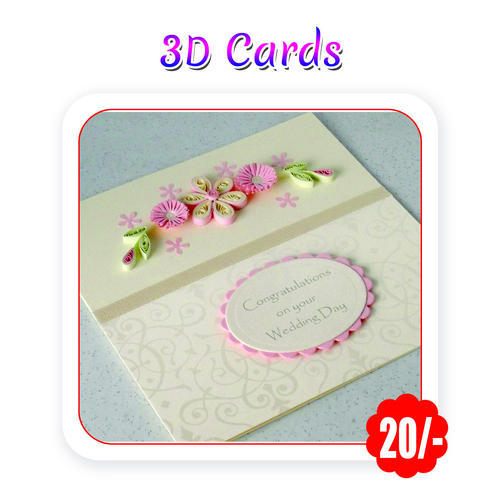 Wedding cards invitation cards a5 size multi colors wedding wedding cards invitation cards a5 size multi colors wedding cardsmatt a5 size 300 gsm wholesale supplier from chennai stopboris Choice Image