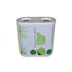 Stainless Steel Duo Dustbin