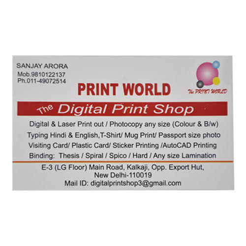 Visiting Card Printing Service Manufacturer From New Delhi