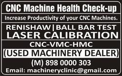 VMC Machine Calibration