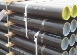 IBR Carbon Steel Pipes