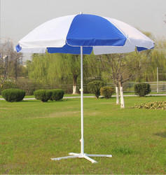 Awesome Promotional Garden Umbrella