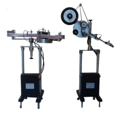 Ampoule Sticker Labelling Machine -300