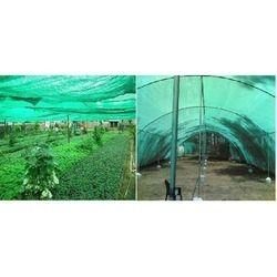 Outdoor Shade Net